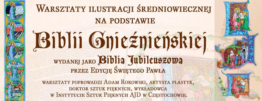miniatury_jubileuszowa